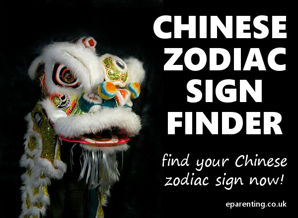 find your chinese zodiac sign. Black Bedroom Furniture Sets. Home Design Ideas